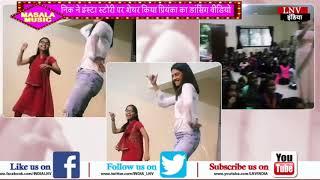 निक ने इंस्टा स्टोरी पर शेयर किया प्रियंका का डांसिंग वीडियो