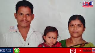 LADY FIRE ON TELANGANA GOVT OFFICAIL WRONG PUBLY CITY OF HIS FAMILY IMAGES IN NEWS PAPERS