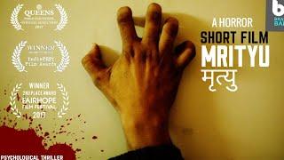 Mrityu (आज उसकी कल तुम्हारी) Short film 2018 !!