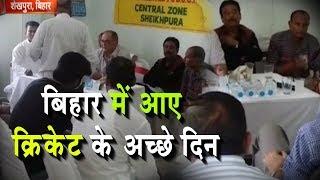 BIHAR में क्रिकेट को बढ़ावा देने की कवायद तेज, हुई ... | Cricket News | Bihar | IBA NEWS |