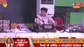 Pawan tiwari chote anoop jalota ki bhajan sandhya live datiya se
