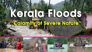 Kerala Floods 2018 | Death vs Death!  No Alternate.