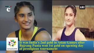 Wrestler Vinesh Phogat bags gold in Asian Games 2018