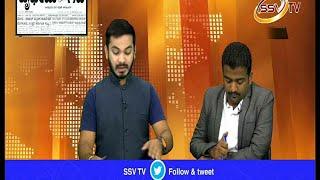 NEWS BREAK TIME SSV TV With Nitin Kattimani & Akram Momin  21/08/2018