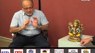 ATITHI VISHESH DR TEJAS PATEL