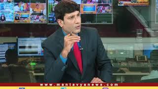 ATITHI VISHESH BHARAT PANDYA