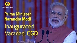 Prime Minister Narendra Modi dedicates Varanasi City Gas Distribution (CGD) network to the nation