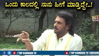Upendra Extraordinary Speech @ Ravichandra Kannada Movie | Top Kannada TV