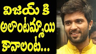 Vijay Devarakonda Parents about daughter in law I Rectv India