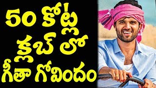 Geetha Govindam in  50CR club MoviesI Box Office Report I RECTV INDIA