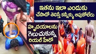 Jaisal KP Kerala Floods Real Hero | Fishermen Jaisal KP rescues women | Kerala Floods Hero Jaisal KP