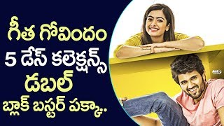 Geetha Govindam First Weekend Collections | Geetha Govindam 5 days collections | Vijay Deverakonda