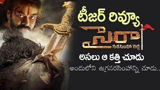 Sye Raa Narasimha Reddy Teaser Talk | Sye Raa Narasimha Reddy Teaser Review | Chiranjeevi