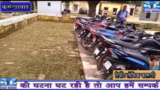 पुलिस को मिली बड़ी सफलता 2 मोटरसाइकिल चोर 10 मोटरसाइकिल सहित गिरफ्तार