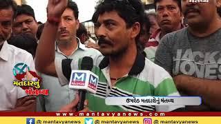 MATDAR NU MANTAVYA BHALEJ UMRETH & CHIKHODRA 04 12 2017