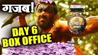 Satyameva Jayate 6th Day Collection (Monday) | BOX OFFICE | John Abraham