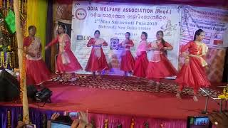 Kanha so jaa zara performed by the students of NEBULAS FOUNDATION