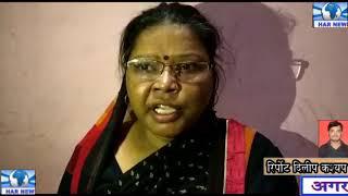 कन्नौज में बीजेपी महिला कार्यकर्ता व उसके परिवार के साथ की मारपीट