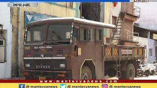 Illegal building in Viratnagar was demolished by Ahmedabad Municipal Corporation