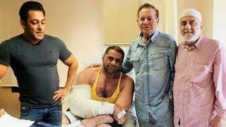 Salman Khan At The Hospital Visiting His Cousin Abdullah Khan
