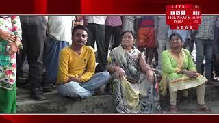 [ Bahraich ] बहराइच में बहादुर बेटी ने बचाई डूबते युवक की जान / THE NEWS INDIA