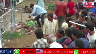 LADY DIED WITH CURRENT SHOCK IN JAGAN PUBLIC MEETING AT VISAKHAPATNAM
