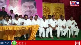 TRS LEADERS CONDUCT AWARENESS PROGRAMME ON GOVT SCHEMES AT PATANCHERU