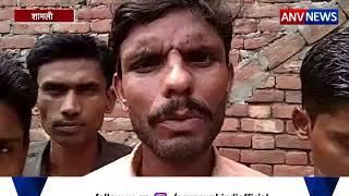 ANV NEWS ||  गो तस्करों की जमकर धुनाई का LIVE वीडियो