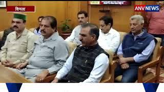 ANV NEWS || शिमला कांग्रेस का नशे को लेकर मंथन