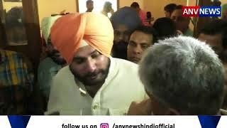 ANV NEWS || नवजोत सिंह सिद्धू से क्या कहा पाकिस्तान सेनाध्यक्ष बाजवा ने...?