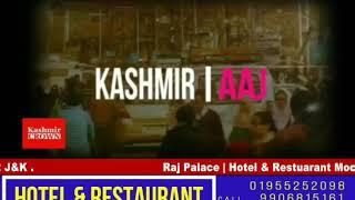 kashmir crown presents kashmir Aaj Tuesday 21st August 2018