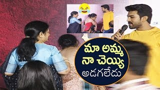 Mega Family Reaction after Watching Sye Raa Narasimha Reddy Teaser Launch | Chiranjeevi | Ram Charan