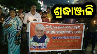 Odisha  BJP Yuva Morcha pays tribute to Vajpayee  ji by candle light march in Bhubaneswar- PPL News