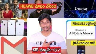 Tech News In Telugu 167: nokia 6 1 plus, Realme2,Nova3, Honor 8x, Google, apple, Oppo f9