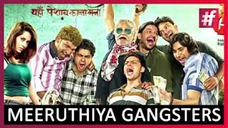Meeruthiya Gangsters | Trailer Launch