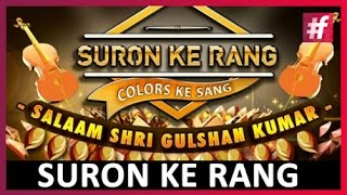 Ayushmann Khurrana And Mika Singh | Suron Ke Rang Colors Ke Sang