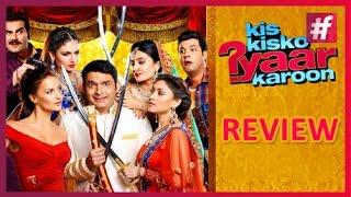 Kis Kisko Pyaar Karoon Review By Famestars