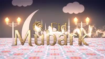 Eid Mubarak Beautiful Animation