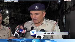 ahmedabad Ghatlodiya Police and public raid for stop sale liquor