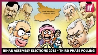 Bihar Assembly Elections 2015 | Poll Perspective | Newsd