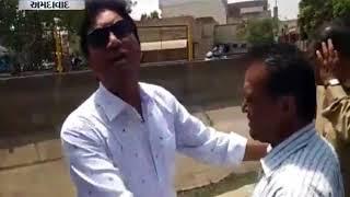 Ahmadabad, Video  of Solid Waste Management Officer