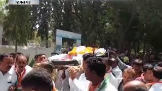 jamnagar funeral of bike of congress protest, petrol,diesel price