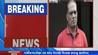 Dinesh Bambhaniya expressed in protest against MahaPanchaayat ,the letter written to Hardik Patel