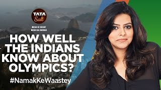 How Well The Indians Know About Olympics? - #NamakKeWaastey