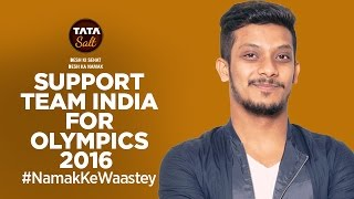 Olympics 2016 at Rio - ABK Dutta - Support our Indian Contingent #NamakKeWaastey
