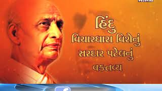 MANTAVYA VISHESH RSS