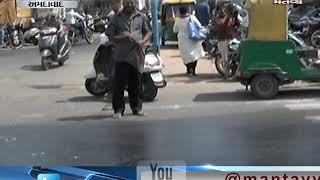 Low quality road near Akhabarnagar Circle of Ahmedabad