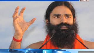 Baba Ramdev tells about rising prices of diesel prices, Central Government Fills the Treasury