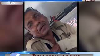 bus conductor appeared on alcohol drink on duty at una