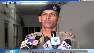 ahmedabad vastrapur 10 10 hookkahbar police raid